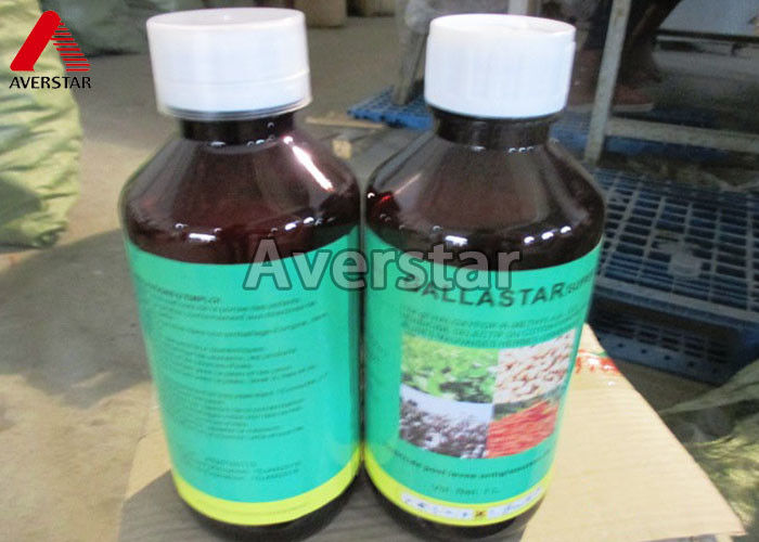 Acute Toxicity Agricultural Herbicides Fenoxaprop - P - Ethyl 6.9% EW And 95% TC