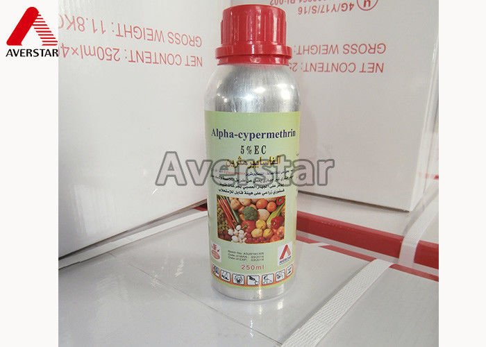 High Biological Activity Public Health Chemical Alpha - Cypermethrin 5% EC